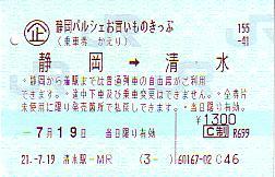 P0107