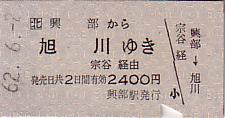 A0519