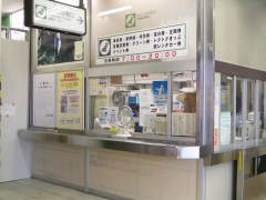 Katakura_mado