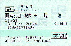A0328
