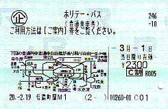 N0144