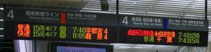 Kosugi_sign
