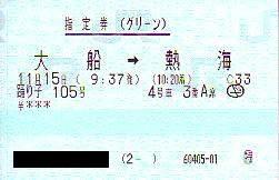 G0935x