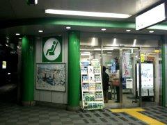 Tamachi_midori