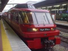 Yufudx_red
