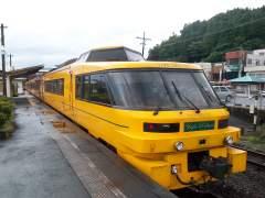 Yufudx_yellow
