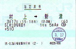 I0254