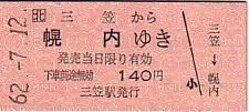 B0121