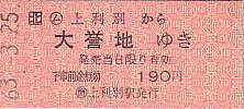B0034