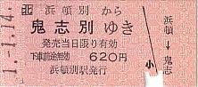 B0240