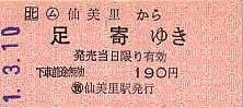 B0037