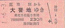 B0035