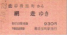 B0286