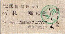 A0471