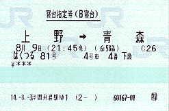 G0237