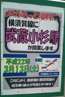 Sukakosugi_poster