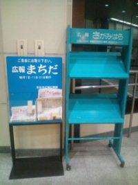 Aihara_kouhou