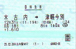 G0953