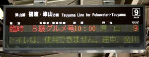 Bkyugrm_sign