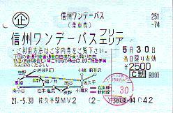 N0172