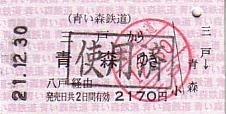 E0760