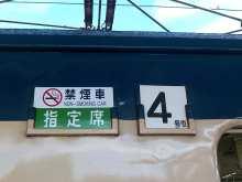 Shiroisuna_sabo
