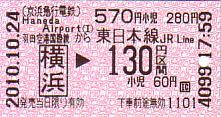 E0776