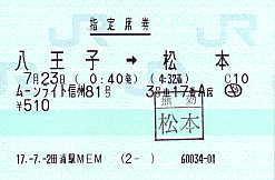 I0142