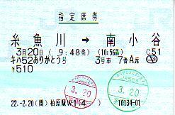 I0454