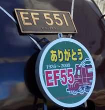 EF55usuiHM