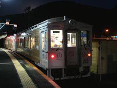 Umisachiyamasachi2