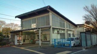 Kawasakishinmachi