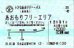 N0205