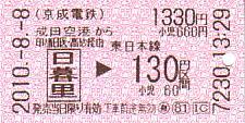 E0773