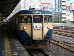 Shiroisuna1