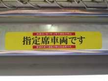 Shiroisuna_att