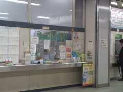 Shinnihonbashi