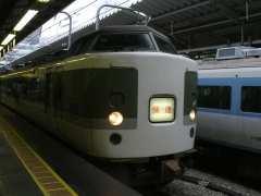Itsukaichi80