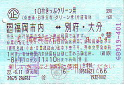 O0293