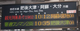 Aso1062sign