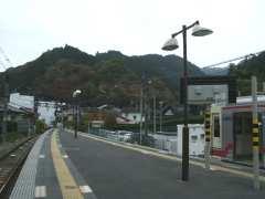 Takaosanguchi