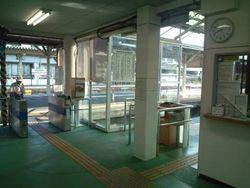 Tenhamakakegawa