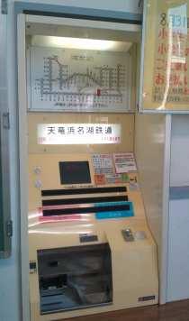 TenhamakakegawaV