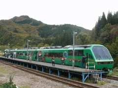 Tadamikouyoukenji1