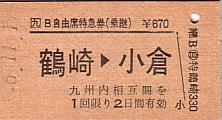 K0384
