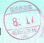 Fukuzaki