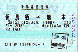 F0483