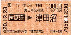E0794