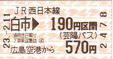 E0800