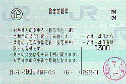Z0032